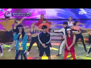 GW UV Kim JongKook - Pull up `The call` рус.саб