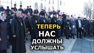 В гонениях наша вера стала лишь крепче! Съезд общин захваченных храмов УПЦ в Киеве,  брифинг