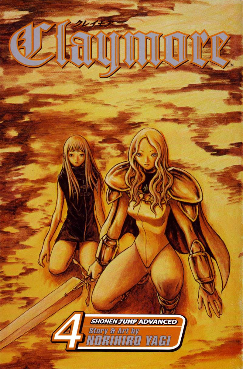 Claymore, Chapter 16, image #1