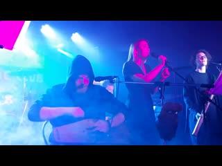 Рабо́р — Вдоль по морю (live, 12/XII-2020)