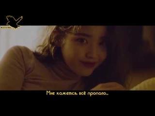 IU - Eight (Prod feat SUGA of BTS)(рус караоке от BSG)(rus karaoke from BSG)