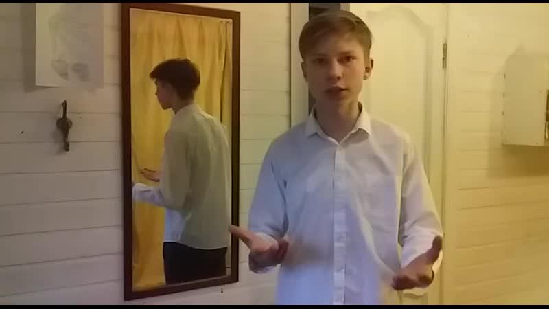 Станислав Выхватенко Иван Тургенев Близнецы