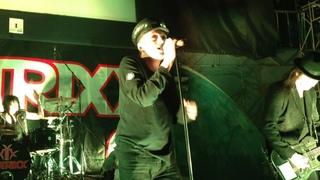 The Matrixx - Меня зовут