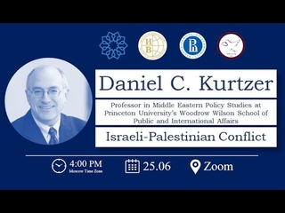 Daniel C. Kurtzer: Israeli-Palestinian conflict