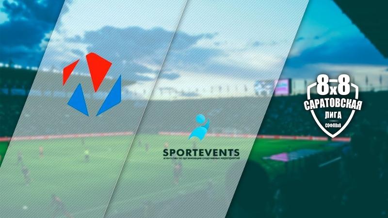 Нарад - Sportevents 2:3 (0:1)