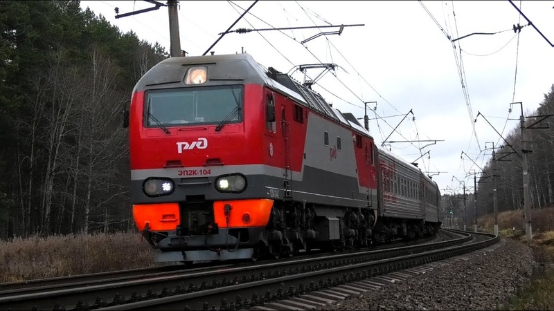 ЭП2К 104 со скорым поездом Абакан Москва