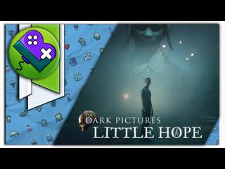 Little Bit Horror | The Dark Pictures Anthology: Little Hope