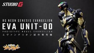 CUSTOM BUILD EVA | RG EVANGELION UNIT-00