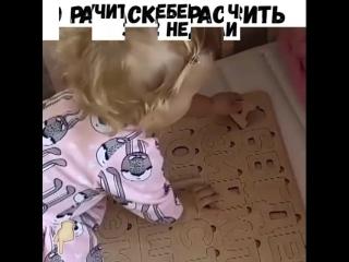 Инновационная методика обучения для детей.