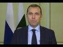 Поздравление врио губернатора В.М. Шумкова с днём рождения Курганской области