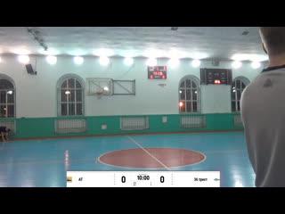 36 Трест - Атлант (Финал 2 игра)