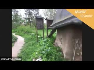 Экскурсия по Сюдербину