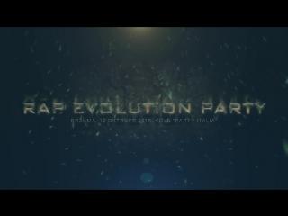 Rap Evolution Party 2018