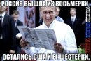 Дмитрий Наумовский фотография #24