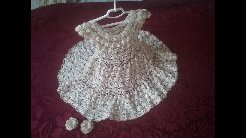 Платье Барокко / How crochet a dress