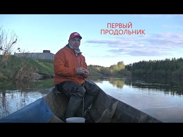 Первый продольник Судоверфь Коми край Ukhta
