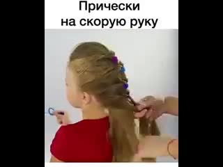 Учимся плести косы!