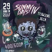 Логотип SUNNY DAYS