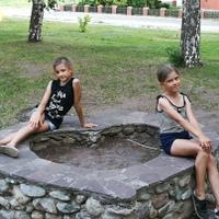 Фотография профиля Оли Моисеевой ВКонтакте