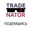 Tradenator