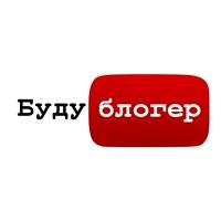 Логотип Школа онлайн профессий