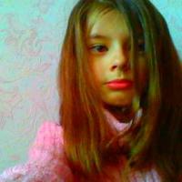 Фотография анкеты Софии Грицак ВКонтакте