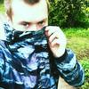 Alexey Erashenko