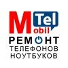 Ремонт телефонов, продажа iPhone | MobilTel Уфа