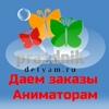 Праздник детям.ру - официальная страница