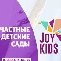 Фотография Joy Kids ВКонтакте