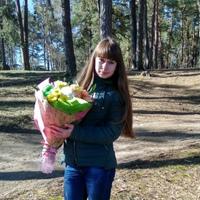 Фотография Юлии Костюк ВКонтакте