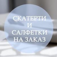 Фотография Алексея Салфеткина