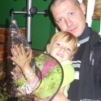 Фотография профиля Евгения Кочеткова ВКонтакте