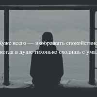 Сергей Максин, 782 подписчиков