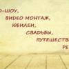Катя Группа