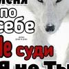 Илья Румянцев