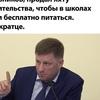 Михаил Распопин
