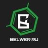Belwer.ru | Спортивное питание и экипировка