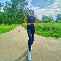 Личная фотография Юлии Васильевой