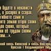 Вячеслав Эйзеле