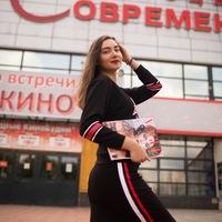AllaShamova