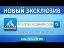 Дом сл ДЫМКОВО ул ПЕРВОМАЙСКАЯ 11