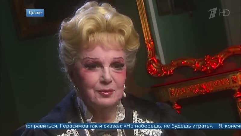 В Москве на 92 м году жизни скончалась народная артистка Советского Союза Элина