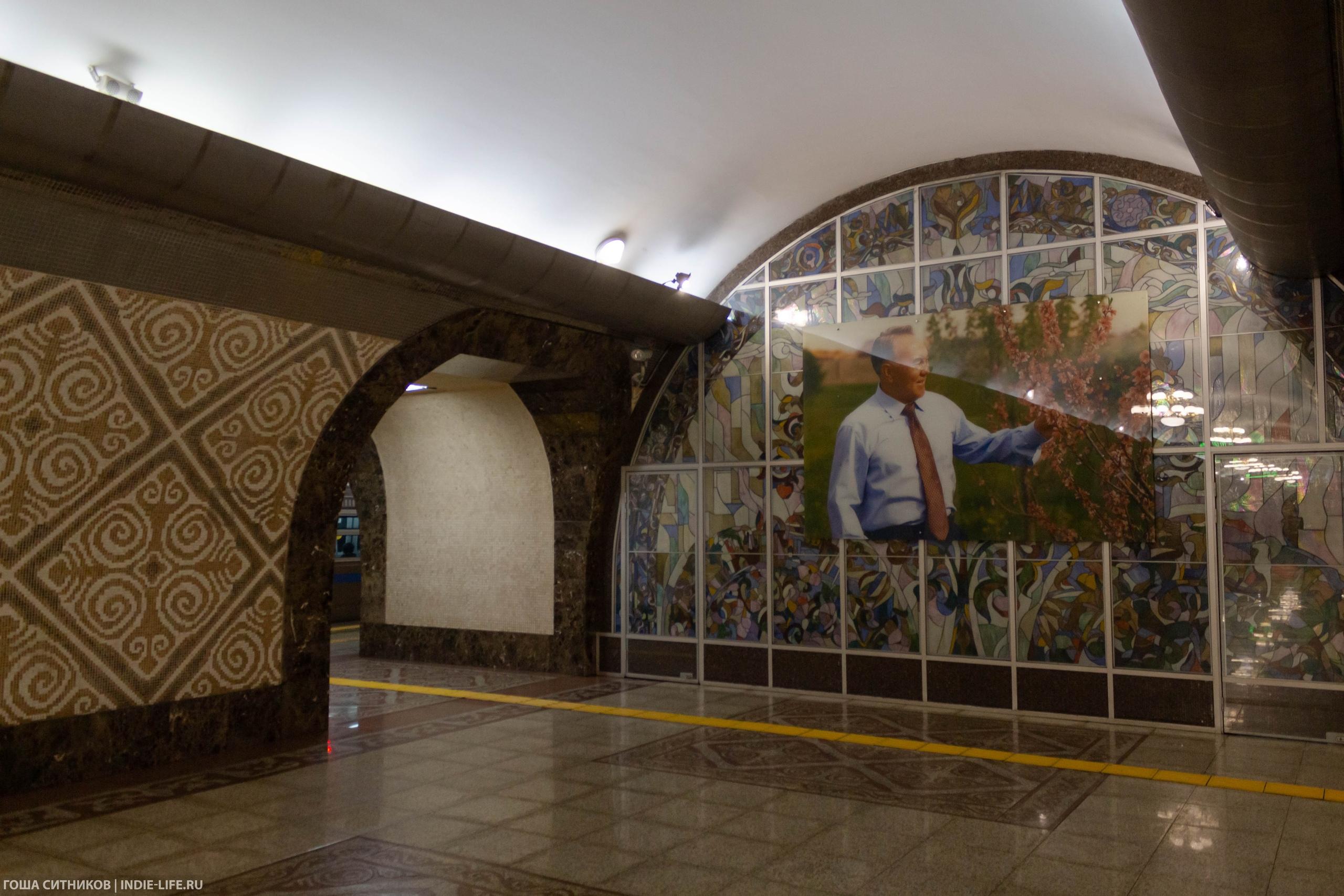 Фотка Назарбаева