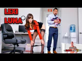 [Mylf] Lexi Luna Нежный секс [Трах, all sex, porn, big tits, Milf, инцест, порно blowjob brazzers секс анальное]
