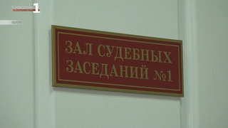 Судом вынесен приговор двум местным жителям за незаконный сбыт наркотических средств