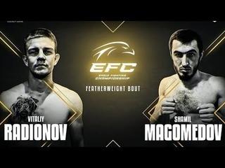 Виталий Радионов (Казахстан) vs Шамиль Магомедов (Россия) / Eagle fc 37 / полный бой