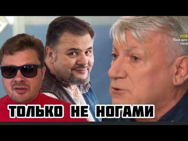 Руслан Коцаба достойно ответил националисту в генеральских погонах