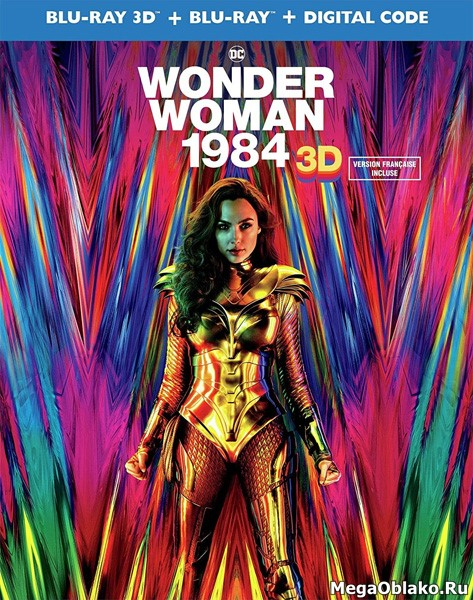 Чудо-женщина: 1984 / Wonder Woman 1984 [IMAX Edition] (2020/BDRip/HDRip/3D)