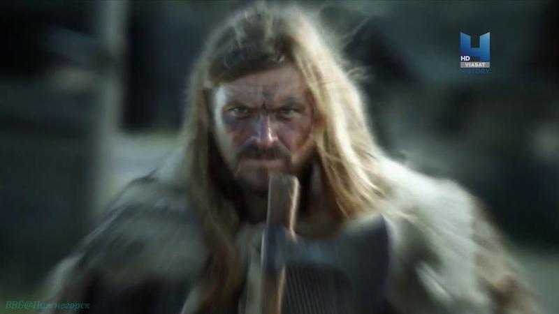 Расцвет древних цивилизаций Как викинги изменил мир 1 Сезон 3 Серия 2014